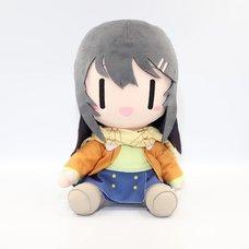 Rascal Does Not Dream of Bunny Girl Senpai Mai Sakurajima Big Plush