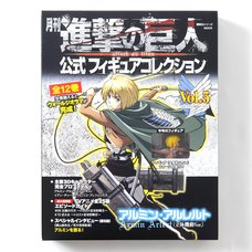 Monthly Attack on Titan Official Figure Collection Magazine Vol. 5 w/ Armin Arlert Figure (3D Maneuver Gear Ver.)