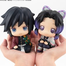 Look Up Series Demon Slayer: Kimetsu no Yaiba Giyu Tomioka & Shinobu Kocho Set w/ Bonus Cushion