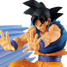 Dragon Ball Z History Box Vol. 1: Son Goku