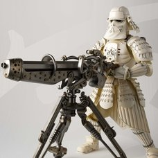 Meisho Movie Realization Star Wars Kanreichi Ashigaru Snowtrooper