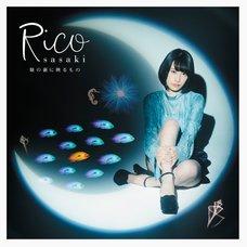 Rico Sasaki 1st Album: Mabuta no Ura ni Utsuru Mono