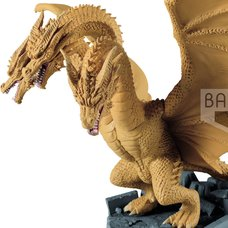 Deformed King Godzilla: King of the Monsters: King Ghidorah 2019