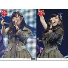 ℃-ute Concert Tour 2015 Autumn ℃an't Stop!! Live Solo 2-Photo Set: Airi Suzuki