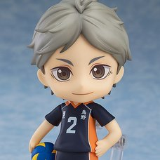 Nendoroid Haikyu!! Koushi Sugawara (Re-run)