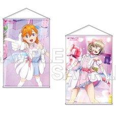 Love Live! Superstar!! Liella! B1-Size Tapestry