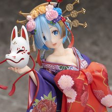 Re:Zero -Starting Life in Another World- Rem -Oiran Dochu- 1/7 Scale Figure