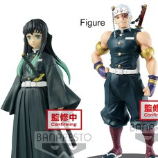 Demon Slayer: Kimetsu no Yaiba Figure Collection Vol. 12
