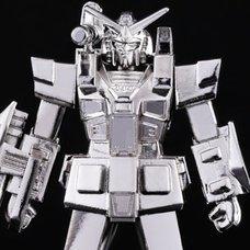 Absolute Chogokin Mobile Suit Gundam GM-12: Full Armor Gundam