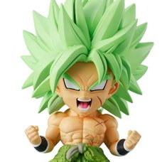 Chibi Masters Dragon Ball Super Saiyan Broly