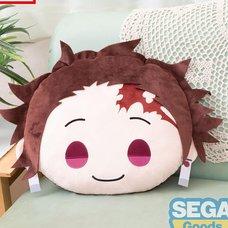 Charamaru Demon Slayer: Kimetsu no Yaiba Tanjiro Kamado Premium Interior Cushion