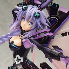 Hyperdimension Neptunia Purple Heart 1/7 Scale Figure (Re-run)
