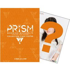 Morning Musume。'15 Fall Concert Tour ~Prism~ Pin-Up Poster Collection Part 4