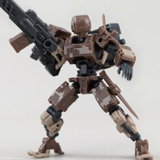 Number 57 Armored Puppet Battle Type.5 L-Type 1/24 Scale Plastic Model Kit