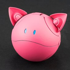 HaroPla Gundam Build Divers Pink Haro