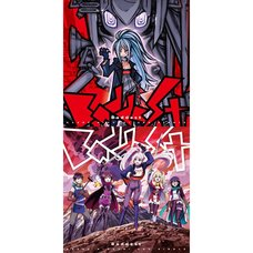 Baddest | TV Anime I'm Standing on a Million Lives 2nd Season Opening Theme Song CD