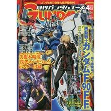 Monthly Gundam Ace April 2021