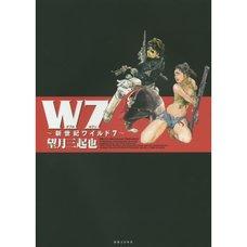 W7 -The New Generation Wild7