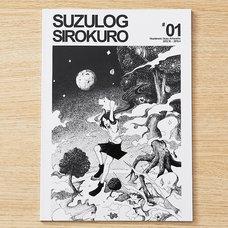 Suzulog Sirokuro #01: Hashimoto Suzu Artworks 2012.10 - 2013.4