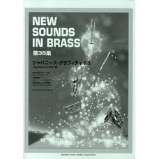 New Sounds in Brass Vol. 35 Japanese Graffiti XII: Space Battleship Yamato & Galaxy Express 999