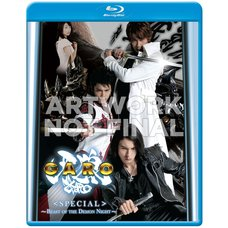 Garo Special: Beast of the Demon Night Blu-ray