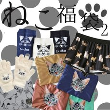 Cat Lucky Bag 2
