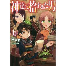 By the Grace of the Gods Vol. 6 (Light Novel)