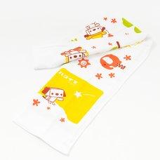 Hakoinu Runner's Neck Towel