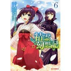 Seirei Gensouki: Spirit Chronicles Vol. 6
