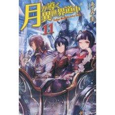 Tsukimichi: Moonlit Fantasy Vol. 11 (Light Novel)
