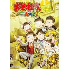 Osomatsu-san Official Comic Anthology: YonkoMatsu-san