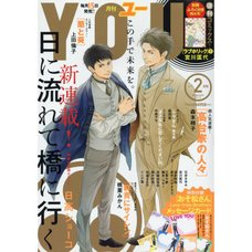 Monthly You February 2017