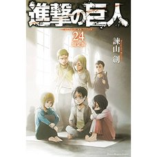 Attack on Titan Vol. 24 Limited Edition w/ Original Anime DVD