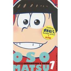 TV Animation Osomatsu-san Character's Book 1: Osomatsu