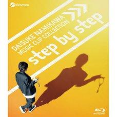 Daisuke Namikawa Music Clip Collection Blu-ray