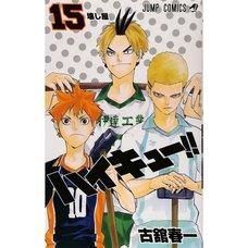 Haikyu!! Vol. 15