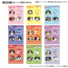 Love Live! Nijigasaki High School Idol Club Love Live! School Idol Store Official Pin Badge Set Vol. 1