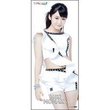 Morning Musume。'15 Gradation Tour Microfiber Towel - Miki Nonaka
