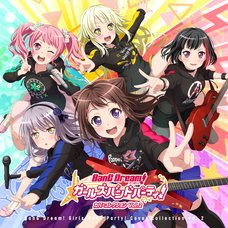 BanG Dream! Girls Band Party! Cover Collection Vol. 2 Special Edition