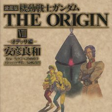 Mobile Suit Gundam The Origin Vol.8