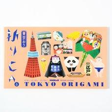 Tokyo Origami