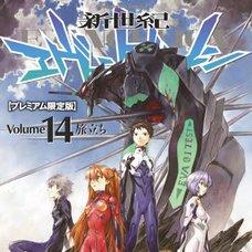 Neon Genesis Evangelion Vol. 1-14 Complete Set (Limited Edition)