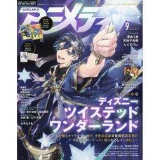 Animedia September 2020