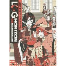 Log Horizon Side Story: Kushiyatama Do Your Best! (Light Novel)