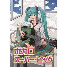 Vocaloid Super Hits for Guitar