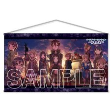 Sword Art Online Abec Wide Tapestry Vol. 1