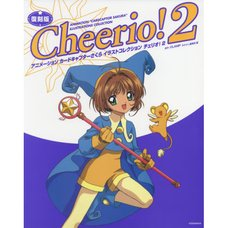 TV Anime Cardcaptor Sakura Illustration Collection: Cheerio! 2 (Reprint)