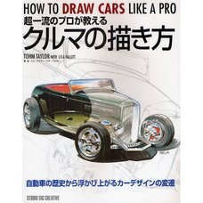 Learn to Draw Cars from an Skilled Professional