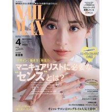 Nail Max April 2020