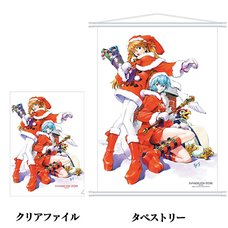 Eva Store Original Neon Genesis Evangelion Christmas Clear File & Tapestry Set